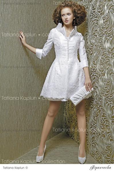 en Kort puffy brudekjole med ermer 2016 - Tatiana Kaplun